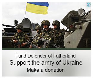 anuncio_ucrania_google_20140330